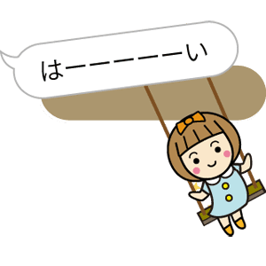 前髪女子 messages sticker-8