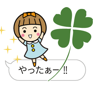 前髪女子 messages sticker-4
