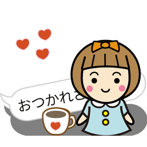 前髪女子 messages sticker-6