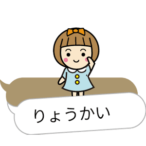 前髪女子 messages sticker-1