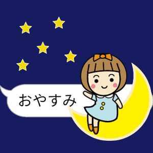 前髪女子 messages sticker-5