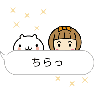 前髪女子 messages sticker-11
