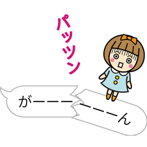 前髪女子 messages sticker-2