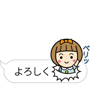前髪女子 messages sticker-3