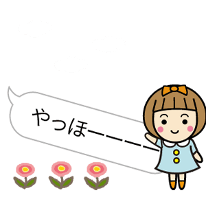 前髪女子 messages sticker-10