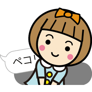 前髪女子 messages sticker-0