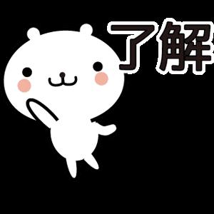 動く 小賢しいちびクマ messages sticker-5