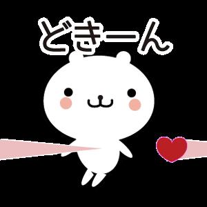 動く 小賢しいちびクマ messages sticker-8