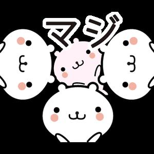 動く 小賢しいちびクマ messages sticker-10