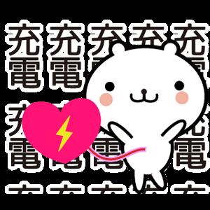 動く 小賢しいちびクマ messages sticker-6