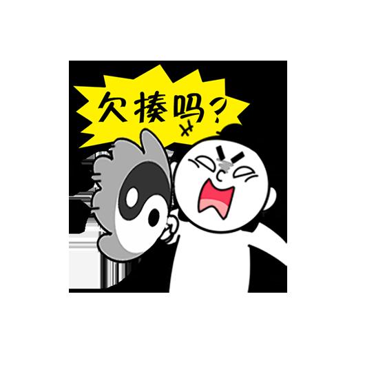 紫微大师-表情包贴纸 messages sticker-8