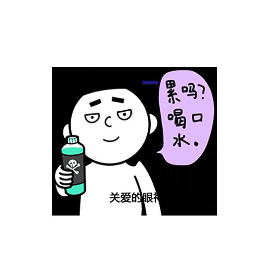 紫微大师-表情包贴纸 messages sticker-1