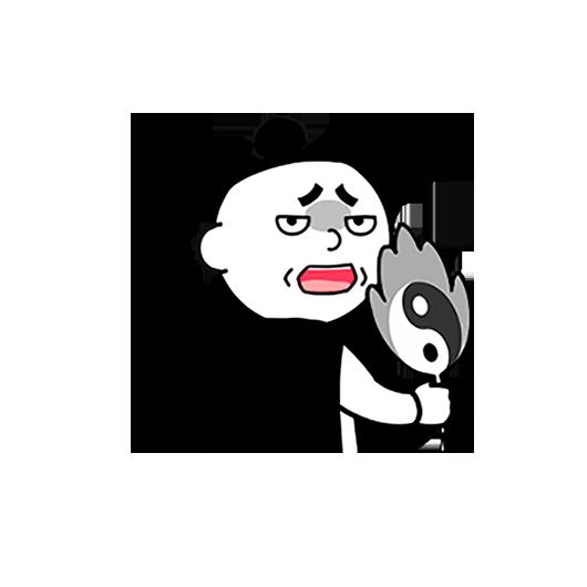 紫微大师-表情包贴纸 messages sticker-6