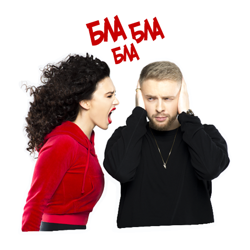 Егор Крид & Molly messages sticker-0