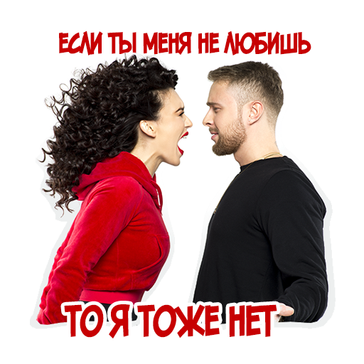 Егор Крид & Molly messages sticker-5
