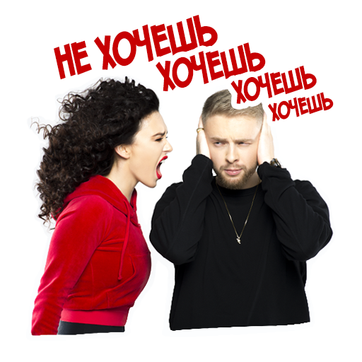 Егор Крид & Molly messages sticker-11