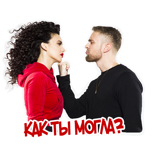 Егор Крид & Molly messages sticker-2