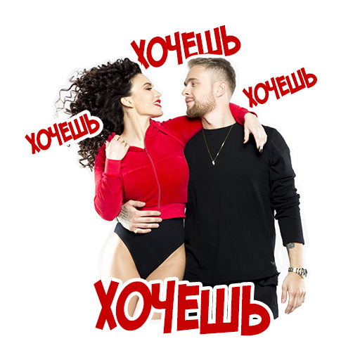 Егор Крид & Molly messages sticker-6
