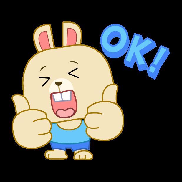 LIttle Bunny Sticker messages sticker-0