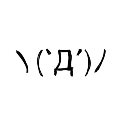 ASCII Doodles messages sticker-11
