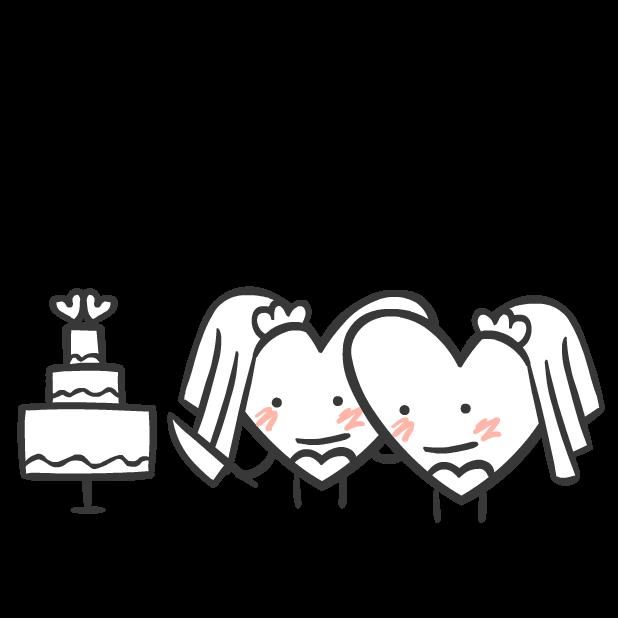 Heart Valentine Stickers messages sticker-4
