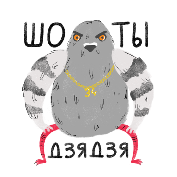 Galubki messages sticker-0