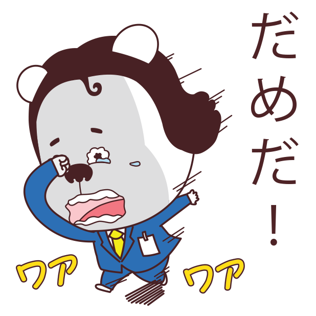 CharacworldJapan messages sticker-5