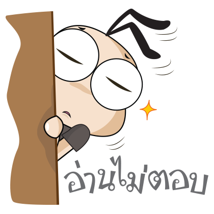 Little Mod V.1 messages sticker-8