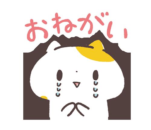 関西弁にゃんこ Vol.5 messages sticker-7