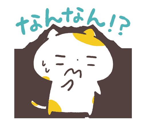 関西弁にゃんこ Vol.5 messages sticker-4