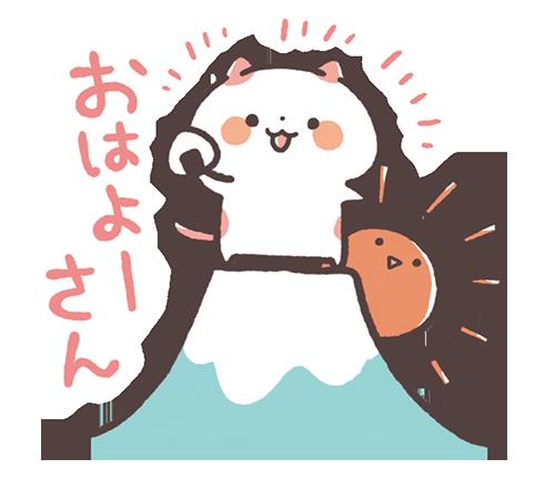 関西弁にゃんこ Vol.5 messages sticker-5