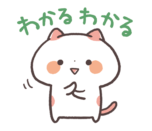 関西弁にゃんこ Vol.5 messages sticker-8