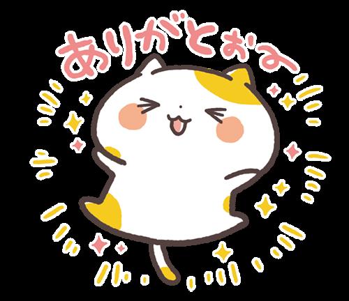 関西弁にゃんこ Vol.5 messages sticker-1