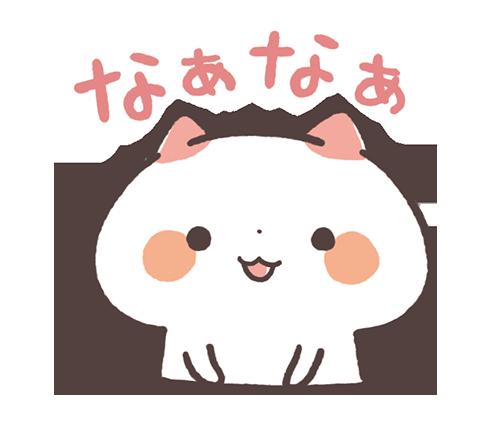 関西弁にゃんこ Vol.5 messages sticker-11