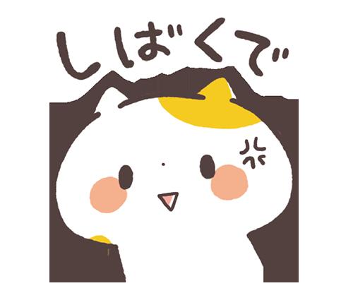 関西弁にゃんこ Vol.5 messages sticker-10