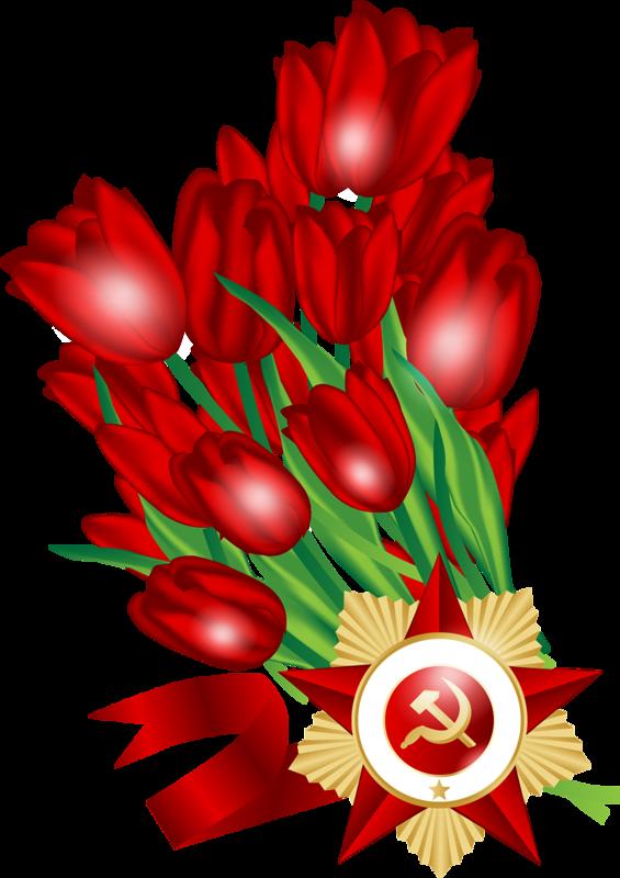 День победы - Советские открытки и цветы на 9 мая messages sticker-0