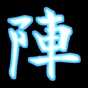 The Ninja Sticker messages sticker-5
