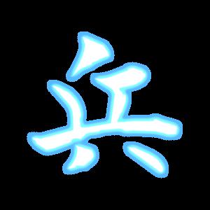 The Ninja Sticker messages sticker-1