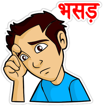 Desi Talkative messages sticker-1