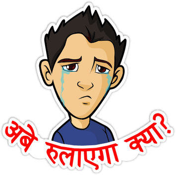 Desi Talkative messages sticker-10