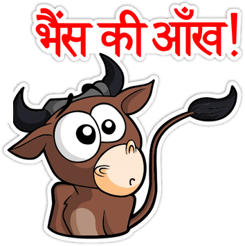 Desi Talkative messages sticker-2