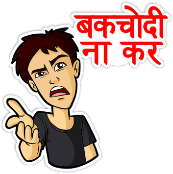 Desi Talkative messages sticker-4