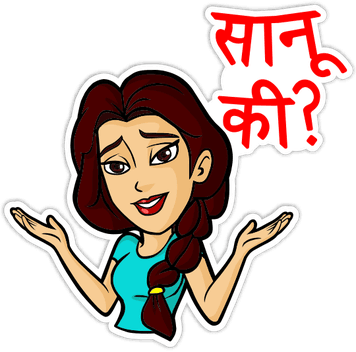 Desi Talkative messages sticker-6