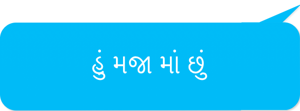 Gujarati Greetings messages sticker-0