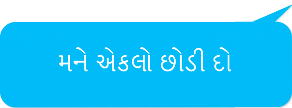 Gujarati Greetings messages sticker-11