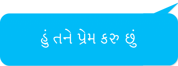 Gujarati Greetings messages sticker-10