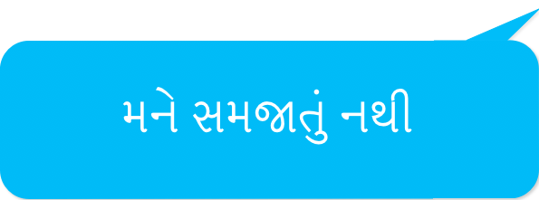 Gujarati Greetings messages sticker-6