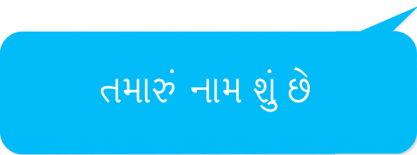 Gujarati Greetings messages sticker-2