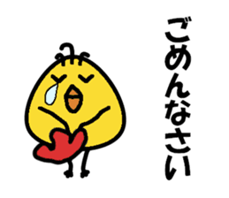 ChickenMoji- Chicken Emoji & Stickers messages sticker-0