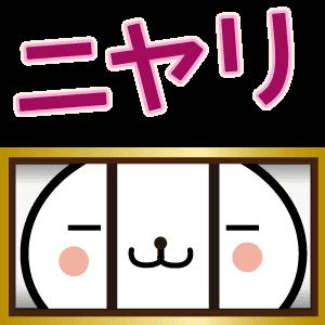 動く 小賢しいちびクマ(スロット) messages sticker-11